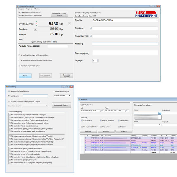 Truck Scale Management Software – WBS – IVS Engineering